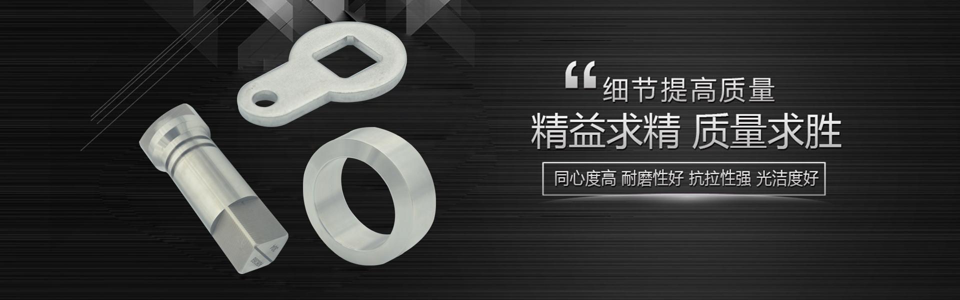 火狐体育官网首页厂家