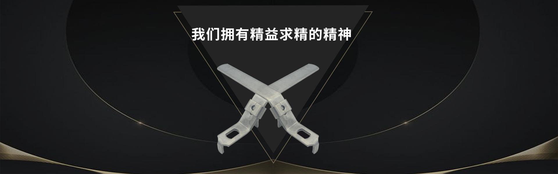 火狐体育app下载厂家